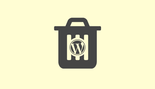 WordPress Automatically Empty Trash