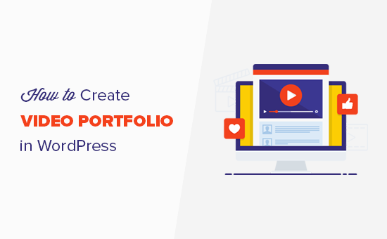 Creating a video portfolio in WordPress
