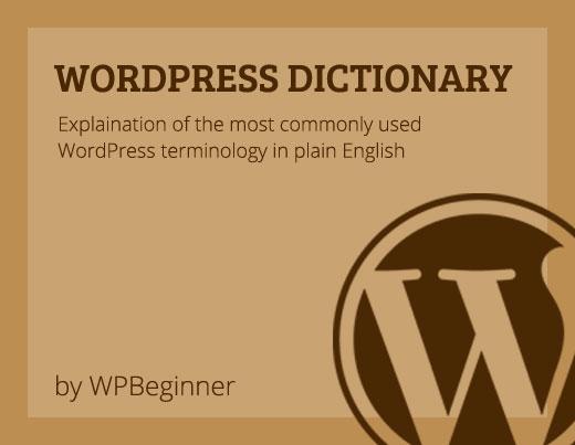 WPBeginner Glossary Banner