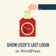 How to Show User's Last Login Date in WordPress