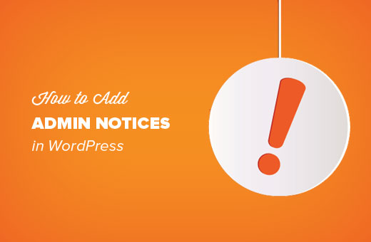 How to Add Admin Notices in WordPress