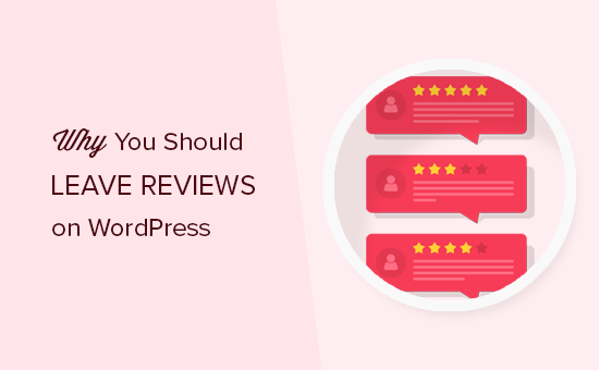 Why you should leave reviews on WordPress
