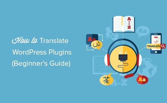 Hoe een WordPress plug-in te vertalen