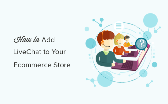 How to add LiveChat to your eCommerce store