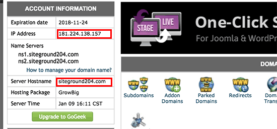 Finding server IP or Hostname in cPanel dashboard